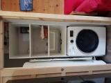 06-espace-placardbuanderie-avec-lave-linge-sechant-768x1024-353350